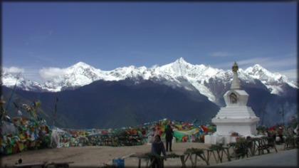stupamain1
